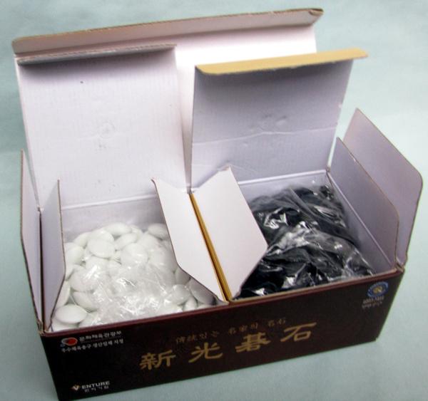 Skleněné kameny, 10 mm, 180+180